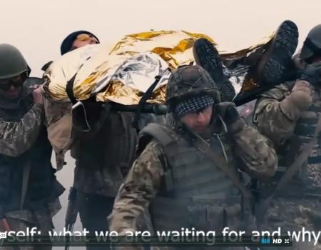 Трейлер документального фільму про ТССС в Україні