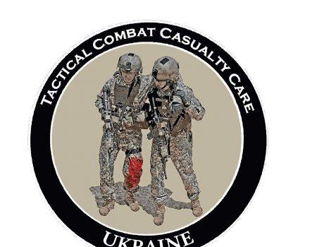 Рекомендації з тактичноїдопомоги пораненим в умовах бойових дій для медичного персоналу